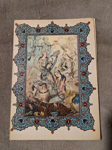 """Vintage Omar KhayyamCard Border Inked """"And much as Wine has play'd the Infidel"""""""