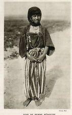 TYPE DE FEMME BEDOUINE TUNISIE TUNISIA IMAGE 1939 PRINT