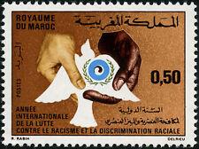 YT 618 MAROC Timbre Neuf ** TTB  LUTTE CONTRE LE RACISME  1971