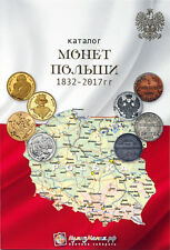 Catalog of Polish Coins 1832-2017_Каталог монет Польши 1832-2017_NEW & EXCELLENT