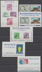 KOREA 1959/60 better souvenir sheets eg Olympia Rom ex Mi Block 133-155 **/MNH