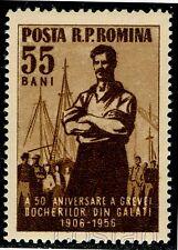 1956 Harbour workers strike,revolt,Ships,Port,Galatz,Galati,Romania,Mi.1594,MNH