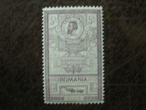 Rumänien Mi.-Nr. 160, Postamt 5 L. ungebr.
