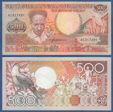 SURINAM / SURINAME 500 Gulden 1988 UNC P.135 b