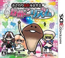 SUCCESS Contact touch Detective Ozawa Rina Nameko rhythm Nintendo 3DS From japan