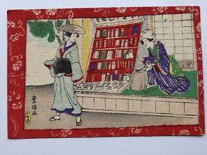 1903 Tuck Real Japanese Connoisseur series postcard. Geisha girls, Drum, shop