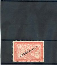 "MOZAMBIQUE Sc 225d(SG 307d)*F-VF LH 1919  1 1/2c/5c RED ""TELFGRAFO"" ERROR $25"
