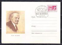 Soviet Russia 1970 regular cover Vladimir Lenin Birth Centenary Vilnius cancel X
