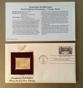 """""""American Architecture""""Illinois Inst.of Tech.-Chicago1st Day Issue Gold Foil FDC"""