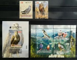 MACEDONIA NORTH 2019 - EUROPA  NATIONAL BIRDS COMPLETE MNH