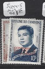 CAMBODIA (P1501B) SC 144-5   MOG