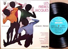 "PHILIPS 10"" FRANCE 10 Chansons PREVERT Freres Jacques PIERRE-PHILIPPE 76.491-R"