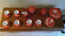 Vintage Tea Pot Set Burnt Orange/Rust Chinese Floral 24 Piece Made in China