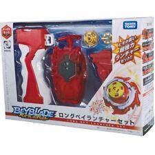Takara Tomy Beyblade Burst Set System B-123 Long Bey Launcher Box Toys