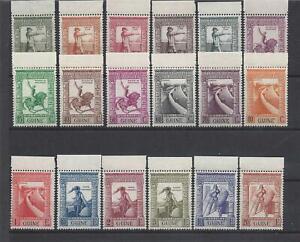 PORTUGUESE GUINEA (1938 Af#223-240 IMPERIAL Vasco da Gama) MNH SuperB C.V. € 155