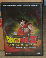 Dragon Ball Z The Movie Dead Zone DVD Ultimate Uncut With Insert
