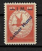 "Germany 1912 German Reich 10 pf. ""Gelber Hund"" (Yellow Dog) Mi.Nr. IV SIGNED MNH"