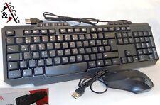 Set PC Tastatur + Maus QWERTZ Layout Standard Keyboard USB Kabel Schwarz Deutsch