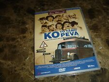 Ko to tamo peva (Who's that Singing Over There?) (1980) DVD