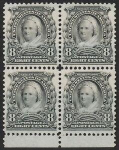 "US # 306 *MINT NO GUM { SCARCE ""MARGIN BLOCK OF 4 } 8c MARTHA WASHINGTON OF 1903"