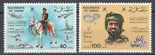 Oman: 1979, Armed Forces Day 1979, MNH