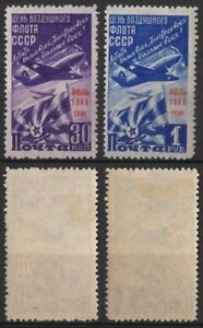 RUSIA-1948-STAMPS-AIR FLEET DAY-NEW HINGED-