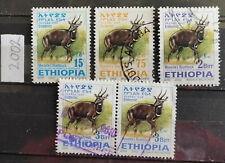 Ethiopia 1936, Unissued Red Cross Set MH/MM