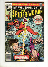 Marvel Spotlight #32 1ST & 2ND APP SPIDER-WOMAN! VG 4.0 1977 + Two-In-One #30,32