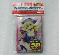 50x Dark Magician Girl Cute Pose YUGIOH Card Sleeves (62mm x 89mm)
