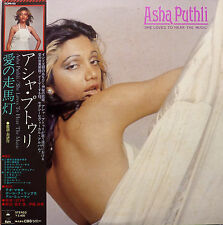 Asha Puthli -  She loves to hear the music LP VINYL (JAPAN + OBI)
