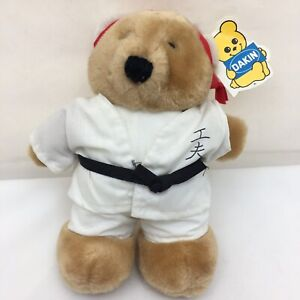 "Dakin Karate Bear Brown White Black Belt Red With Tag Vintage Plush 7"" Toy 1986"