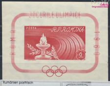 Roumanie Bloc 47 neuf 1960 Été (8688315