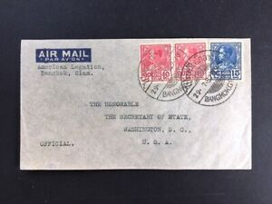 Cover: Siam To USA, The Secretary of State- From The Roosevelt Collection RARE!