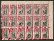 Ceylon 1944 2c Block MNH