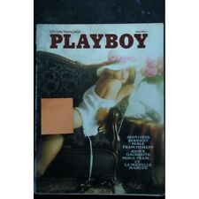 PLAYBOY 005 AVRIL 1974 WOODY ALLEN EROTIC-CHIC MARILYN CHAMBERS MARTHA SMITH INT