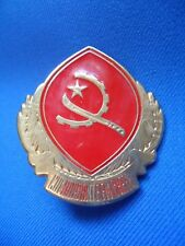ANGOLA AFRICA MILITARY ARMY COMANDANTE EM CHEFE BADGE 55mm