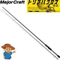 "Major Craft TRIPLE CROSS TCX-T732L Light 7'3"" fishing spinning rod TUBULAR model"