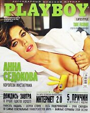 PLAYBOY Magazine Ukraine October 10/2013 Russian / Anna Sedokova / Alena Bevza