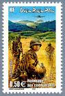 Timbre de 2004 - Dien Bien Phu Hommage aux combattants - N° 3667 Neuf