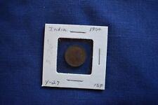 EDWARD VII 1904 East INDIA copper 1/12 Anna coin ~~~Take A L@@k!