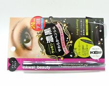 Isehan Japan Kiss Me HEAVY ROTATION Perfect Long Lasting Pencil Eyeliner N 24h W