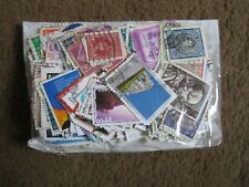 used world stamp mix (500 off paper) lot 19