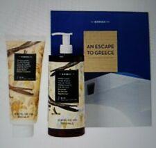 Korres Mediterranean Vanilla Supersized Gift Box Body Butter Spray Shower Gel Ne