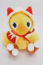 7'' Final Fantasy White Mage Chocobo Figure Plush Doll Stuffed Toy