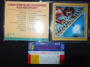 RARE CD FENTON ROBINSON / I HEAR SOME BLUES DOWNSTAIRS / JAPAN PRESSAGE /
