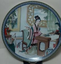 "Beauties of the Red Mansion #4 ""Hsi-Chun"" collector plate Bradford Exchange"