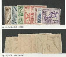 Germany, Postage Stamp, #B82-B89 Mint NH, 1936 Olympics, Sports