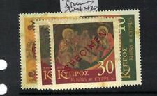 Cyprus SC 1012-4 MNH (5ebo)