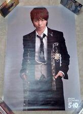 Sakurai Sho Poster – ARASHI 5x10 Tour Goods JPop Johnny's