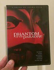 Phantom of the Paradise DVD Horror Brian De Palma Tested Halloween